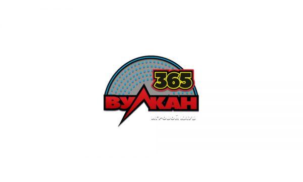 Обзор Вулкан казино 365